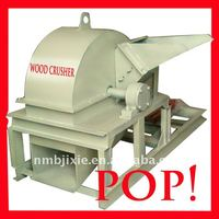 machines for processing sawdust price(suitable for oak/pine/hemlock /spruce/cedar/walnut/cherry/poplar/rosewood/sandalwo)
