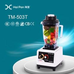 3HP BPA free Nutrition 1350w blender juicer food processor chopper