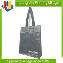 PP Woven Shopping Bag Price