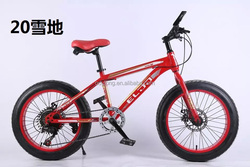 snowmobiles from china for sale , cheap adult bicycle 20'' wheel size