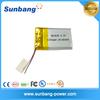3.7v small lipo battery 200mah 402030 li polymer 3.7v 200mah battery for medical device/ mp3/bluetooth headset/smart watch