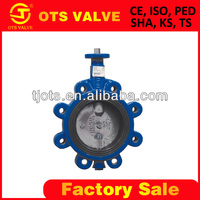 BV-SY-472 rubber seal lug type ANSI 150 manufacturing butterfly valve
