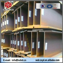 Q235 SS400 ST37-2 Grade Steel h beam structure material/ construction steel / hot rolled h beam