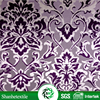 drapery fabric Simple design upholstery material fabric