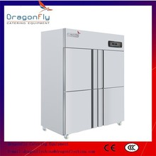Upright Stainless Steel Commercial Refrigerators for Sale