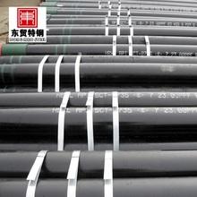 pipe api5lgr. x60 psl 2 carbon steel seamless