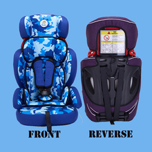 Light weight durable baby carriar in car child seat