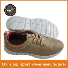 latest model men's sport running shoes