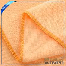 30x30cm Car Cleaning Towel/Cloth