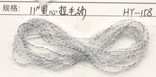 wool/nylon blend brushed yarn
