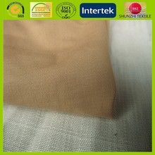 Poly Cotton TC Series Twill Fabric For Garment