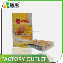 High quality and custom print flat bottom clear plastic bags for egg tart /stand up punching bag