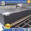 PVC Foam Sheet/ foam panel photobook cover pvc board material