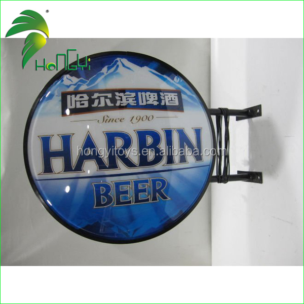 Wholesale Acrylic light box for beer advertising  for sale.jpg