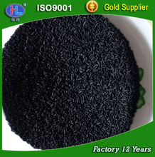 China Raw Coal Activated Carbon,Selected Materials,Reliable Quality