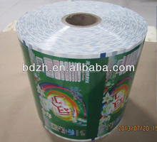 Printed PET/CPP wash powder packaging bag/washing powder sachet packaging