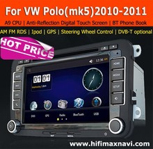HIFIMAX A9 fast CPU vw polo car audio player/vw polo car stereo/vw polo car radio