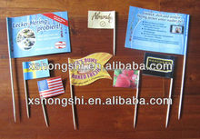 Cupcake Toppers Party Picks Toothpicks Food Picks