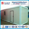20ft prefab portable labor camp mobile container toilet camp / Container House Price