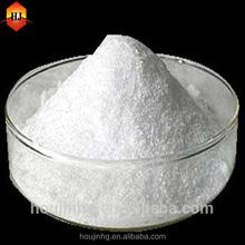 Diphenhydramine Hydrochloride/HCl CAS147-24-0