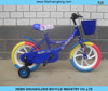wholesale chinese manufacturer kids bicycle kids racing bikes