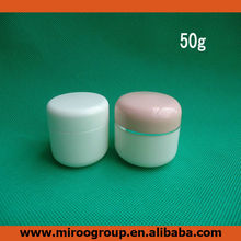 Production of packaging materials 50g small white round plastic containers cream jar Jelly Cosmetics PP bottle
