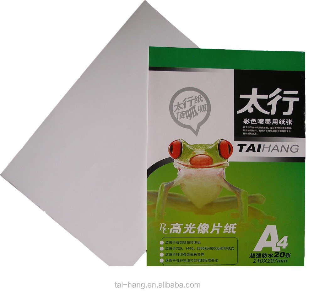 Glossy Inkjet Photo Paper