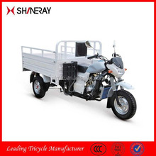 China Shineray Wholesale OEM Tricycle Sidecar/Tricycle Prices/Top Three Wheel Motorcycle