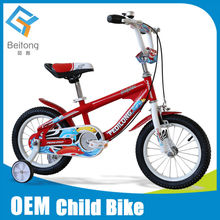 2015 New style steel material high quality baby bicycle