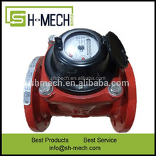 Direct deal from factory heat woltman water flow meter