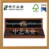 mini velvet wood box custom jewellery box knife box on sale !