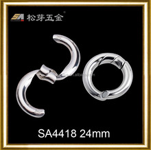 Song A detachable metal O ring openable zinc alloy O ring for handbags