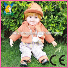 large boy doll with singing/laughing/talking function
