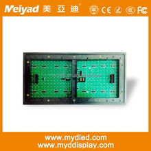 xxx video china p10 single red color led sign module with long term brightness