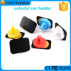 the cheapest price coloful air vent car mount holder with magnetic