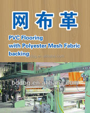 2014 hot Mesh fabric with white film backing PVC flooring manufacturer