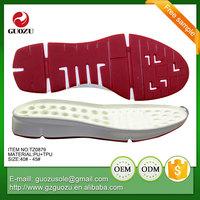 latest tpu and pu men shoe sole design
