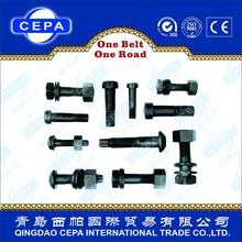 railway bolts/concrete sleeper parts/rail supplies