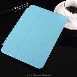 China Factory Flip pu leather case For iPad Case cover , case For ipad mini , case with cheap price