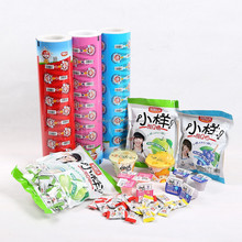 JC beautiful candy/sugar laminated packaging film/bags,food grade chinese cpp wrap film