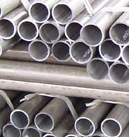 aluminium pipe/aluminum tube