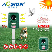Solar Passive Infrared Powerful Ultrasonic Animal Repeller for yard