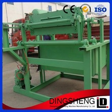 Machine to Making Shoe Tree/egg tray paper pulp molding machine