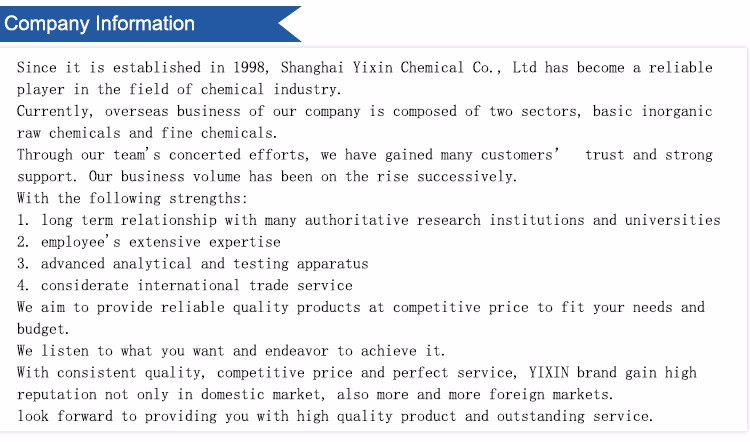 Yixin lithium hydroxide monohydrate for business used in metal production-8