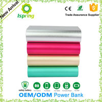 Factory offer odm oem msds rohs ce pvc abs 18650 battery mobile power bank usb 20000mah
