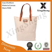 2015 New product canvas shopping bag,tote canvas bag,cotton canvas bag