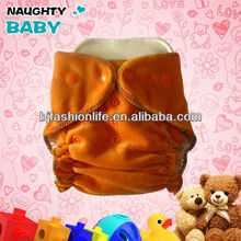 The best quality organic Bamboo Velour baby Cloth nappy with snap to fix insert