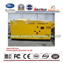 Yuchai 600kw 750kva 6C900L-D20 safety of silent diesel generator set