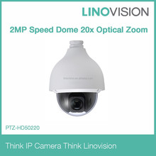 2 Megapixels Full HD 20x Outdoor Ultra-high Speed Network PTZ Dome IP Surveillance Camera with PoE IP67, IK10