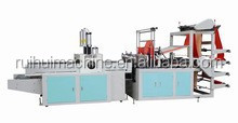800 computer BOPP film side sealing hot cutting bag making machine(in Ruian)